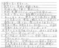 takasawa_m-thumb-200x162