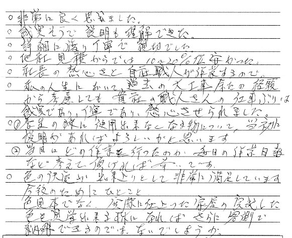 takasawa_m
