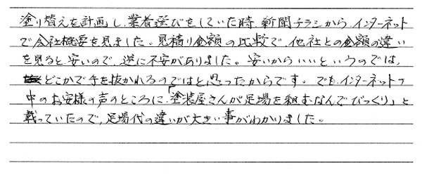 kikuchi_m