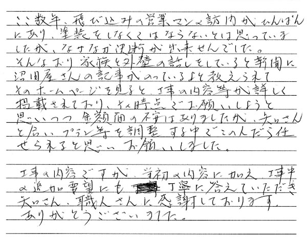 nomura_