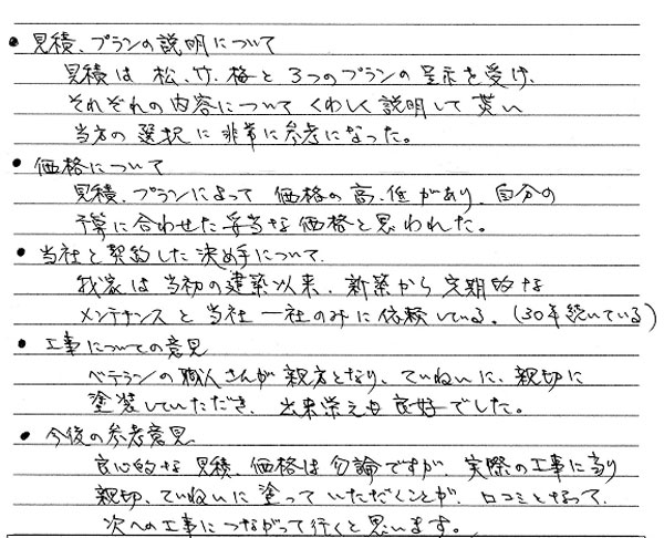 takagi_m